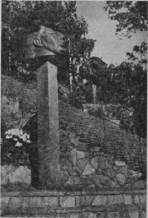 Стокгольм, Лестница и скульптура Карла Миллеса в музее под открытом небом