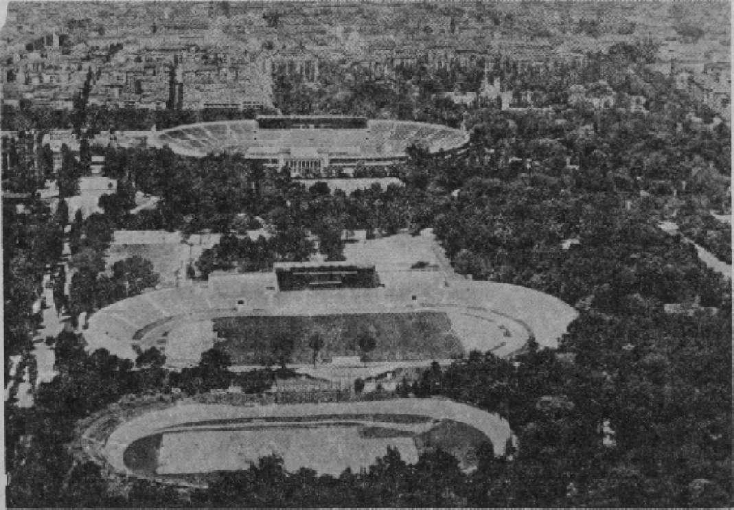 Спортивный парк в Софии