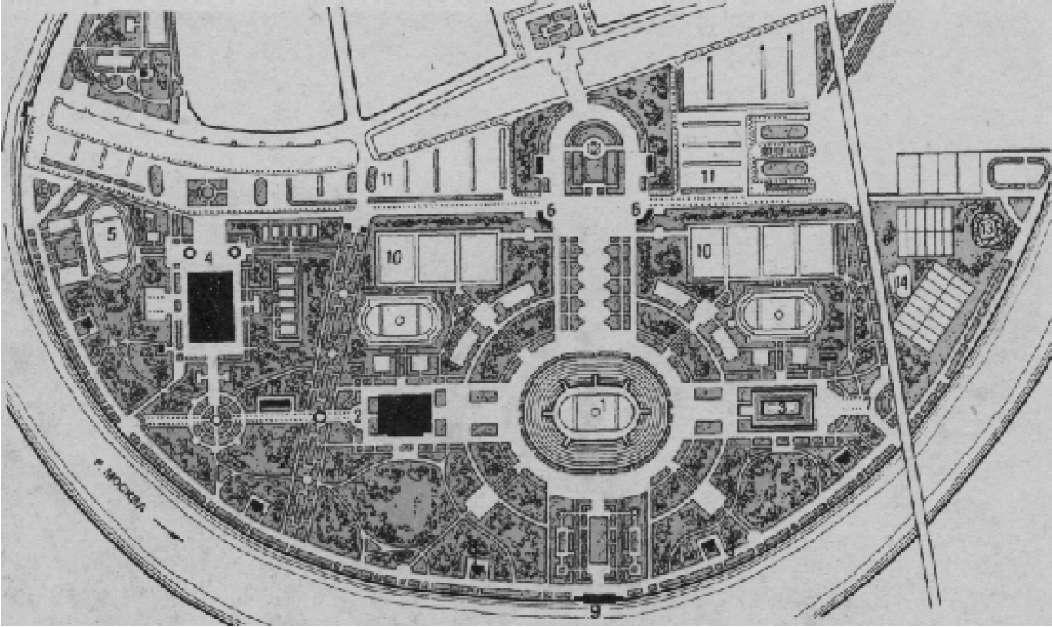 Москва. Центральный стадион им. В. И. Ленина